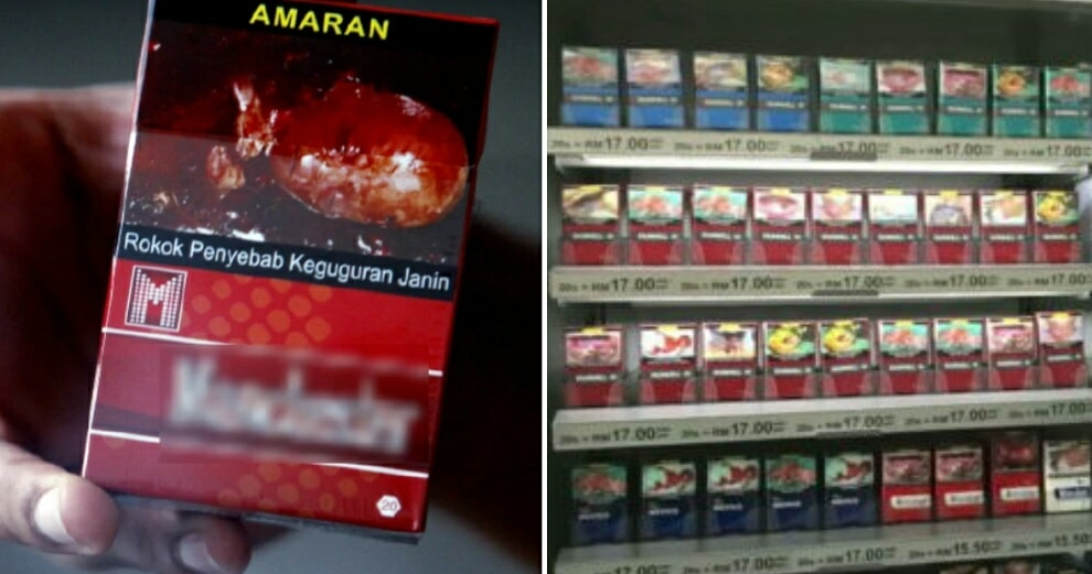Report: Ministry of Health Could Introduce Plain Packaging For Cigarettes - WORLD OF BUZZ 2