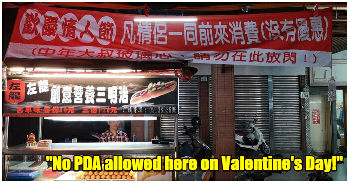 Sandwich Hawker Makes Netizens LOL with Anti-Valentine's Day Stall Banner - WORLD OF BUZZ 1