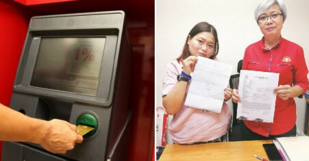 Scammers Hacked Into M'sian Woman's Account & Stole RM30,000 Using The ATM - WORLD OF BUZZ 3