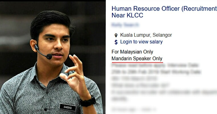 "Syed Saddiq Wants To Investigate Employers Who Seek ""Mandarin Speakers"" In Job Ads, Netizens Outraged - WORLD OF BUZZ 1"