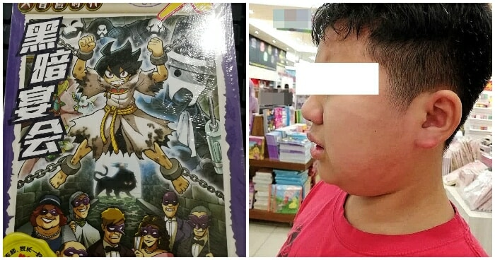A 13Yo M'sian Boy Was Slapped Twice By A Bookstore's Security Guard After He Was Falsely Accused Of Stealing - World Of Buzz
