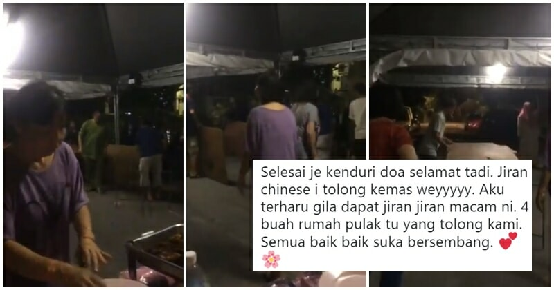 Gotong Royong Spirit Not Dead As Malaysian Families Band Together To Clean Up After Kenduri - World Of Buzz 1