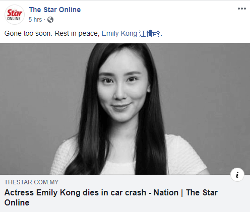 IMU Student Drew Flak For Sexist And Insensitive FB Comments Following Death Of Emily Kong - WORLD OF BUZZ