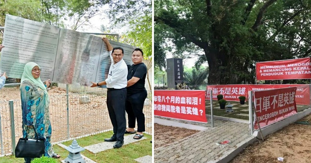 "Kedah Govt Gets Backlash After Unveiling War Memorial Calling Japanese Soldiers ""heroes"" - World Of Buzz"