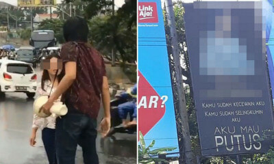 Man Finds Out His Girlfriend Cheated, Rents Billboard Space To Break Up With Her - World Of Buzz 3