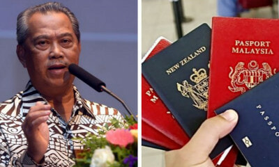 Muhyiddin - WORLD OF BUZZ 4