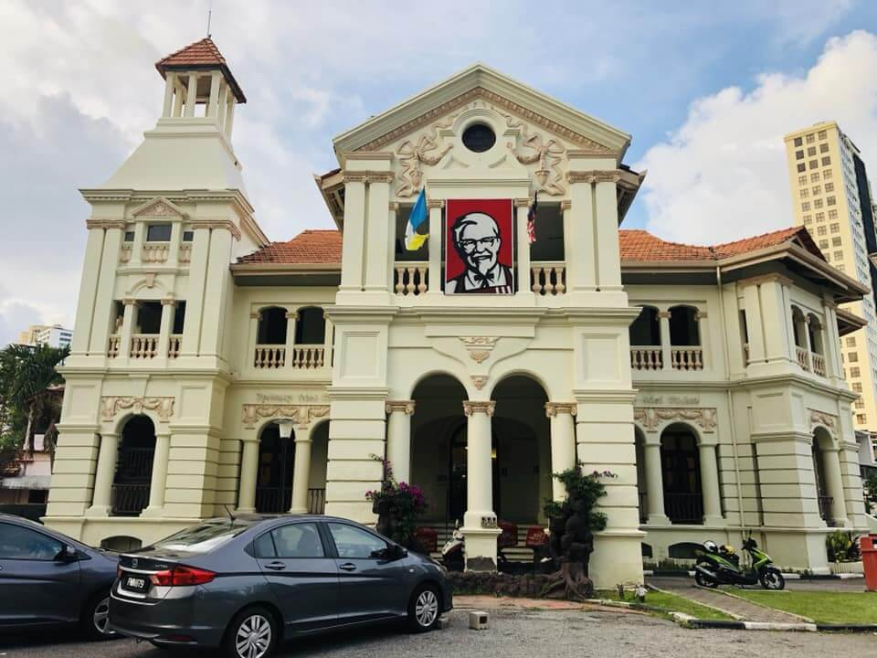 Penang's Oldest & Most Unique KFC Outlet Housed in a British Colonial Building Closing Down on March 16 - WORLD OF BUZZ 4