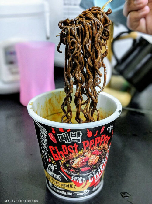 Set Your Mouths On Fire With Limited Edition Ghost Pepper Cup Noodles For RM5.80 At 7-Eleven - WORLD OF BUZZ 4