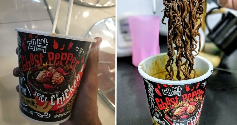 Set Your Mouths On Fire With Limited Edition Ghost Pepper Cup Noodles For RM5.80 At 7-Eleven - WORLD OF BUZZ 6