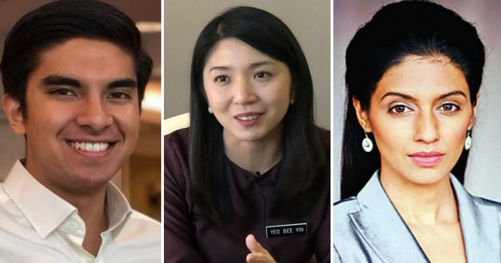 Syed Saddiq & Yeo Bee Yin Among 3 M'sians Named In World Economic Forum's 'young Global Leaders' - World Of Buzz