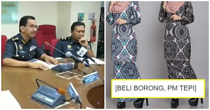 This Online Business Asked Customers to 'PM Tepi' and Now It Could be Fined RM50k - WORLD OF BUZZ 1