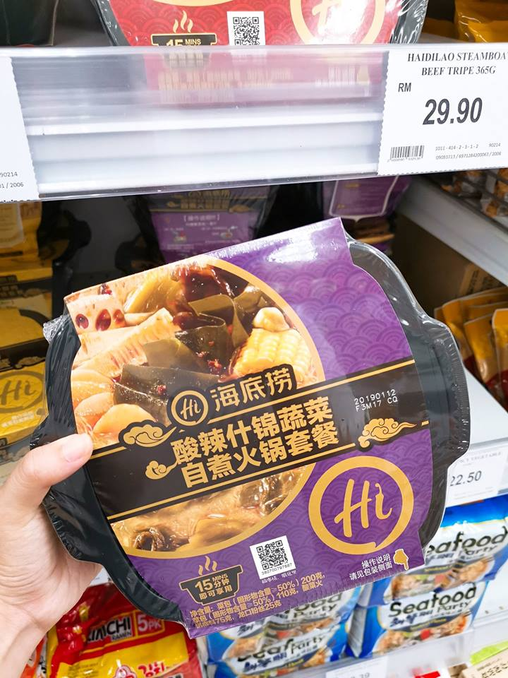 AEON M'sia & Jaya Grocer Are Selling Hai Di Lao Instant Hotpot So You Don't Need to Queue! - WORLD OF BUZZ 2