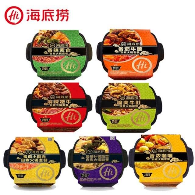AEON M'sia & Jaya Grocer Are Selling Hai Di Lao Instant Hotpot So You Don't Need to Queue! - WORLD OF BUZZ