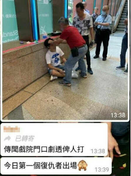 HK Man Beaten Up for Revealing Endgame Spoilers in front of Cinema - WORLD OF BUZZ