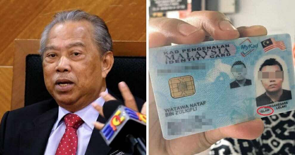 Muhyiddin: Home Ministry Will Not Remove Religious Status on MyKad - WORLD OF BUZZ 2