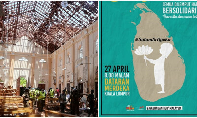 #SalamSriLanka Kicks Off Tonight, Malaysians Invited To Show Solidarity - WORLD OF BUZZ 3