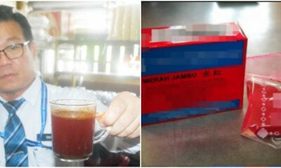 Substance Used to Make Fake Tea Discovered in Restaurant by Penang Health Department - WORLD OF BUZZ 4