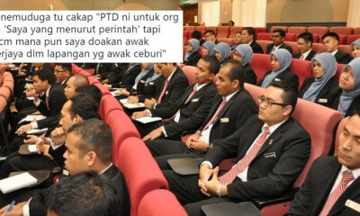 Ex PTD Candidate Reveals That Would Be PTDs Are Required To Be Obedient Employees - WORLD OF BUZZ 2