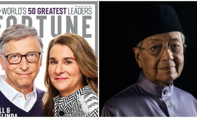 Fortune Magazine Ranks Tun Mahathir 47th In 'World's 50 Greatest Leaders' List - WORLD OF BUZZ 7