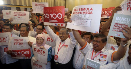 GE14 - X Big Changes That Were Made Under The Pakatan Harapan Government - WORLD OF BUZZ