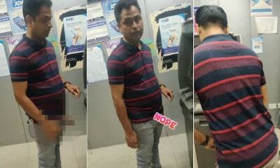 Man Inappropriately Touches Woman & Flashes His Penis Inside an ATM Booth - WORLD OF BUZZ