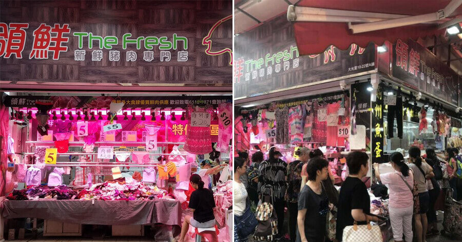 Butcher Stall Resorts to Selling Panties After Pork Shortage Causes Them to Run Out of Business - WORLD OF BUZZ