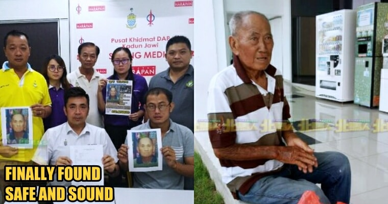 82yo Man Who Went Missing for 8 Days Reunited with Family on Father's Day - WORLD OF BUZZ 1