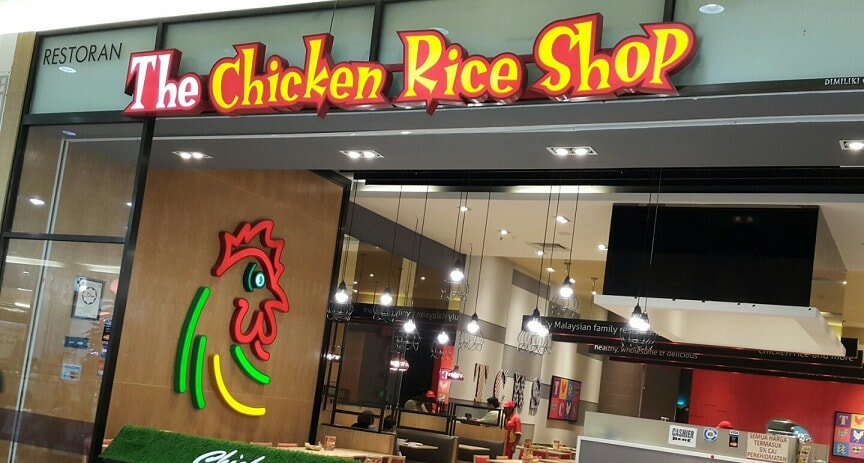 A Japanese Company is Buying The Chicken Rice Shop for RM220 Million! - WORLD OF BUZZ