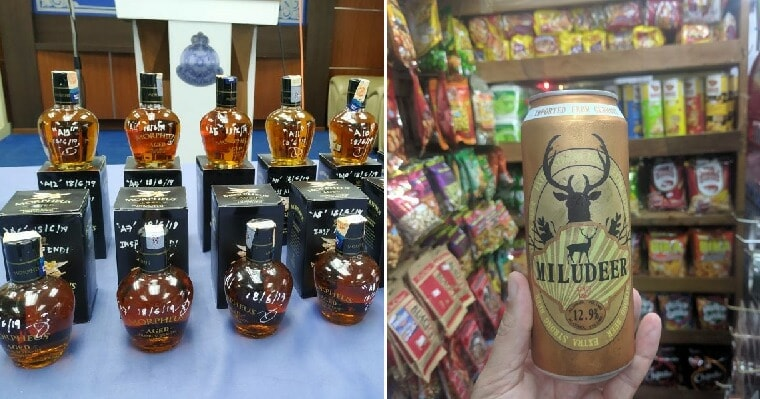 Another 4 Men Shockingly Dead & 1 Blind After Drinking Fake Liquor In Johor Bahru - World Of Buzz