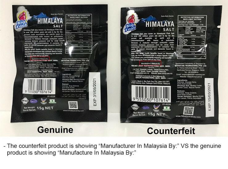 Beware: People Are Selling Fake Himalaya Salt Candy In Malaysia - World Of Buzz 5