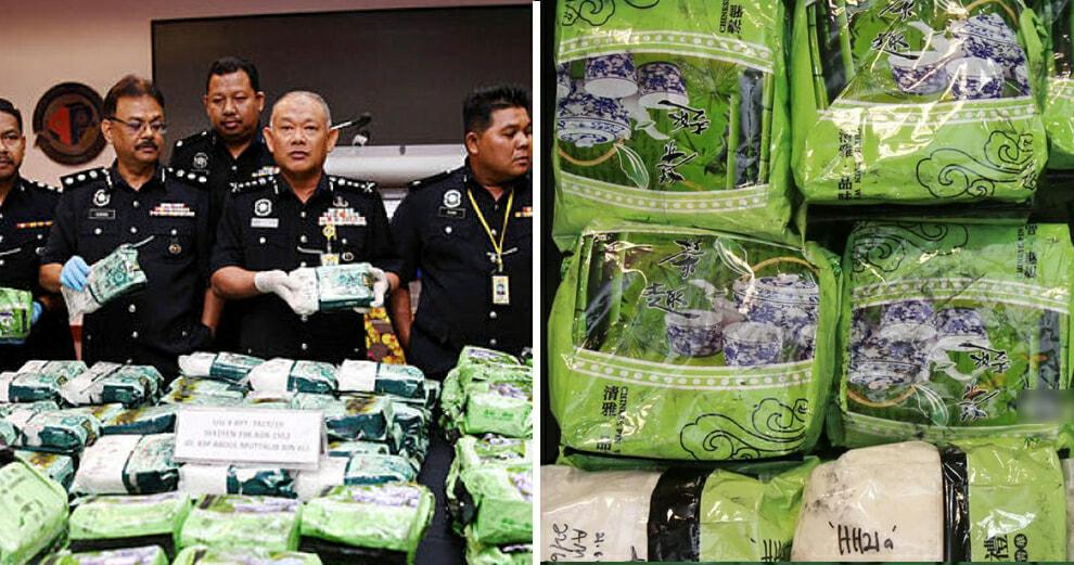 Chinese Tea Bag To Smuggle Meth - World Of Buzz 6