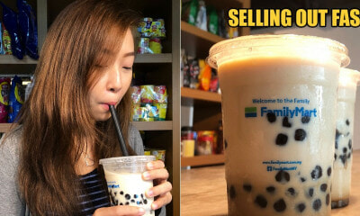 FamilyMart is Selling Brown Sugar Bubble Milk & Here's How You Can Get It For Only RM4.90 - WORLD OF BUZZ