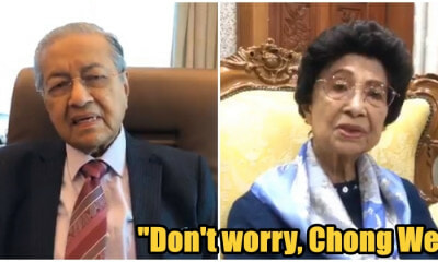 Mahathir and Siti Hasmah He - WORLD OF BUZZ