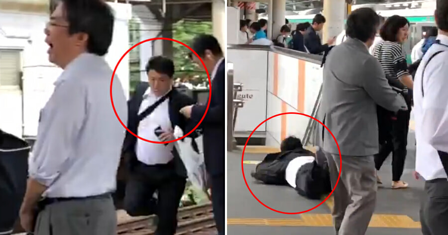 Watch: Molester Falls Flat on His Face After - WORLD OF BUZZ