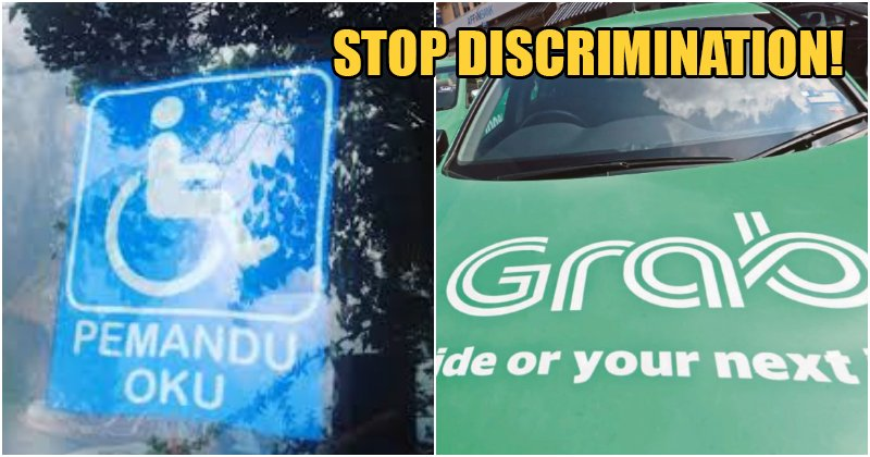 Oku Drivers In E-Hailing Services Feel Discriminated By M'sian Govt, Wants It To End - World Of Buzz
