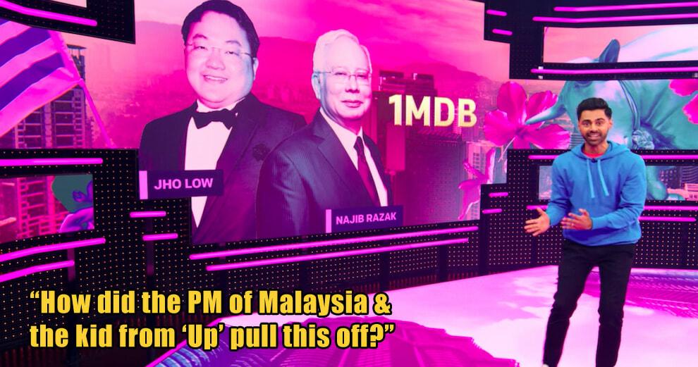 U.S. Comedian Breaks Down 1MDB Scandal & Talks About Jho Low on Netflix Show - WORLD OF BUZZ