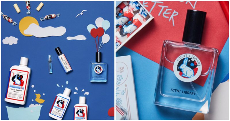 White Rabbit Candy Has Just Launched Perfumes, Body Creams & Here's Where You Can Get Them! - WORLD OF BUZZ 1