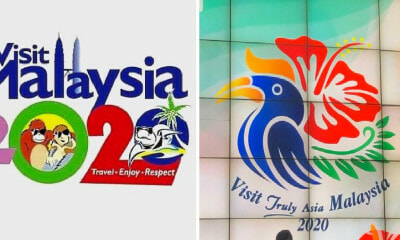 The New Visit Malaysia 2020 Logo Has Been Unveiled And It Looks Amazing! - WORLD OF BUZZ