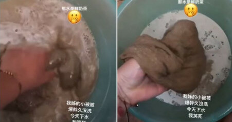 Water Turns Muddy Brown When Girl Washes Bantal Busuk That Hasn't Been Cleaned for Over 10 Years - WORLD OF BUZZ 2