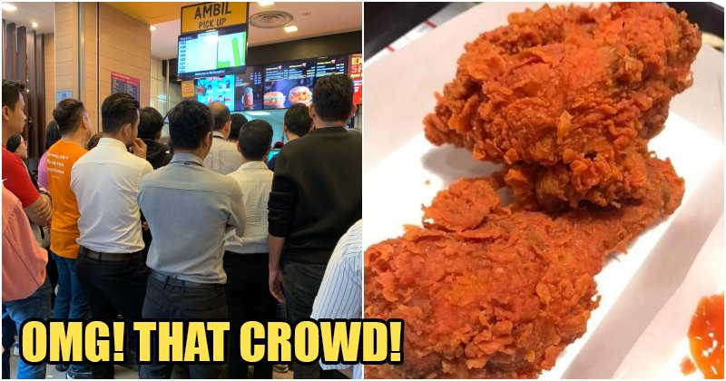 We Tried McDonald's x3 Spicy Ayam Goreng, And Here's What We Thought About It - WORLD OF BUZZ 1