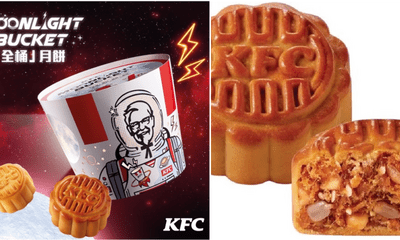 You Can Now Enjoy KFC's Spicy Chicken Mooncake In Hong Kong - WORLD OF BUZZ 4
