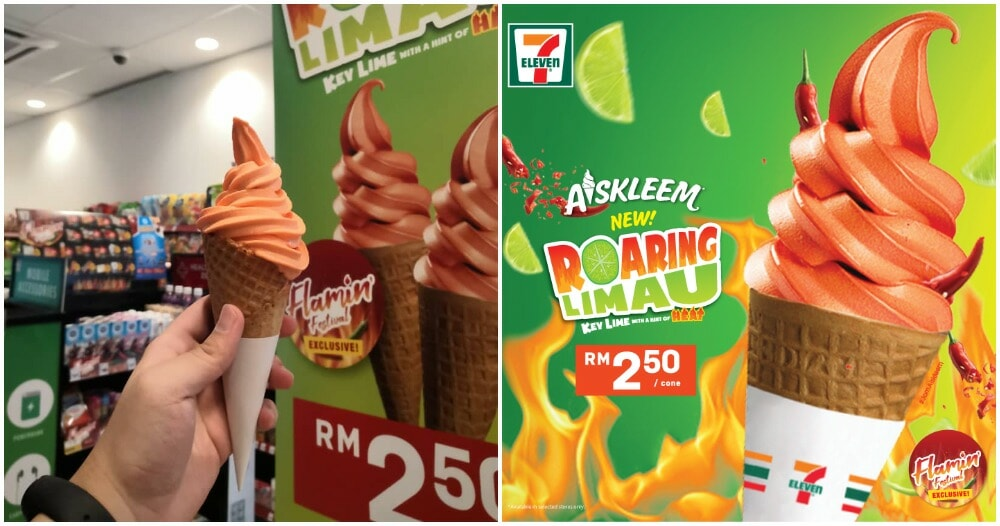 7-Eleven Strikes Again & This Time With A Chilli & Lime Soft Serve For Only RM2.50! - WORLD OF BUZZ 1
