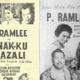 Catch Iconic P. Ramlee Films At TGV Cinemas This Merdeka And Malaysia Day - WORLD OF BUZZ 3
