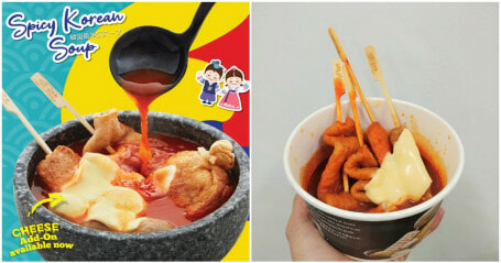 Daebak! Family Store is Now Selling Korean Spicy Soup Oden! Sedap Giler! - WORLD OF BUZZ