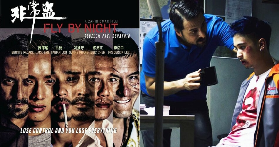 M'sian Movie That Made It Into 7 International Film Festival Is Now On Netflix - WORLD OF BUZZ