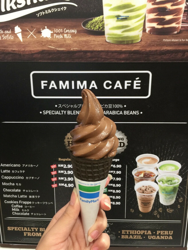 FamilyMart Malaysia Just Launched New Sofuto Flavour, Belgian Dark Chocolate & Here's Our Verdict! - WORLD OF BUZZ