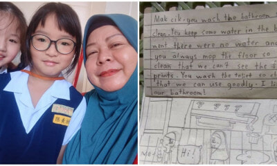Little Girl Send Note Appreciating The Janitor Of Her School Serves As Proof Of Kids Raised Right - WORLD OF BUZZ 4