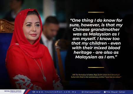 """Love Sees No Colour"" - Permaisuri of Johor Honours Her Maternal Chinese Grandmother In A Heartfelt FB Post - WORLD OF BUZZ 2"