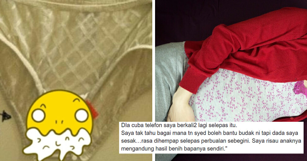 M'sian Pakcik Who Masturbates Into 14yo Daughter's Panties Worried Semen Will Impregnate Her - WORLD OF BUZZ