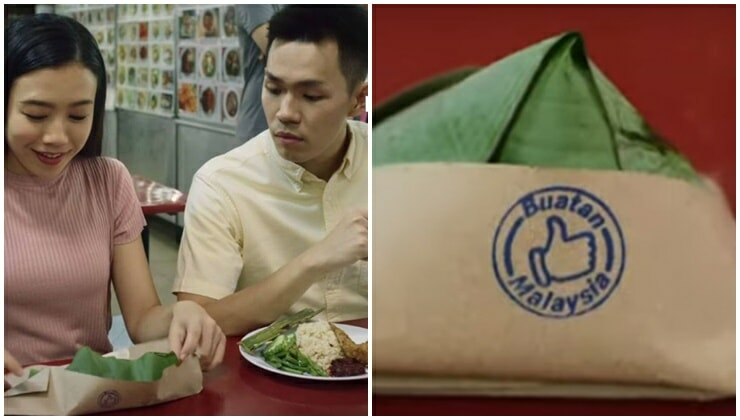 """""""Nothing Comes Between Malaysians And Our Nasi Lemak"""" Msians and Sporeans Go To War Over Mcd Ad - WORLD OF BUZZ 8"""